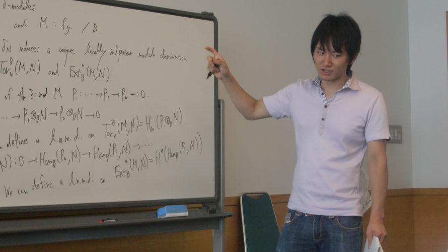 数学を好きになったきっかけとその後